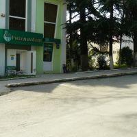 Россельхозбанк, Туапсе