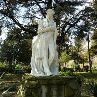 Памятник Пушкину в городском парке, Туапсе