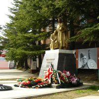 Памятник воинам Великой Отечественной, Туапсе
