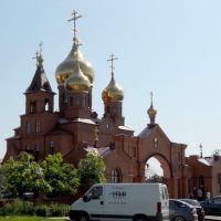 Храм в Усть-Лабинске, Усть-Лабинск
