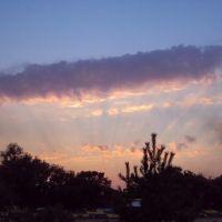 Солнечные лучи, Усть-Лабинск