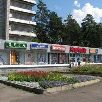 ул. Курчатова, Железногорск