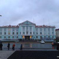 Администрация ГХК, Железногорск