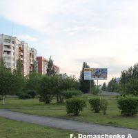 Россия, Красноярский край, Шарыпово, Шарыпово