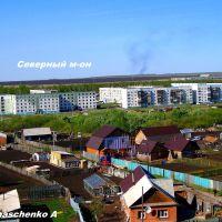Г. Шарыпово Северный м.он, Шарыпово