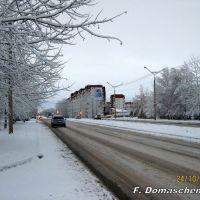Зима в г Шарыпово, Шарыпово