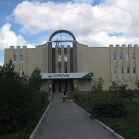 Шарыпово, Шарыпово
