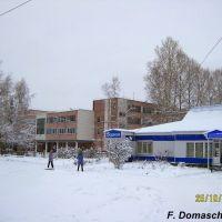 г. Шарыпово. школа 2, Шарыпово