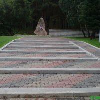 Памятник основателям города, Зеленогорск