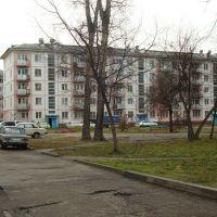 Дворик, Зеленогорск