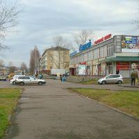Ул. Мира, Зеленогорск