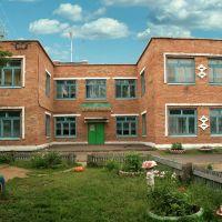 Детский сад в Абане, Абан