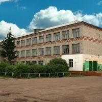 Абанская школа № 4, Абан