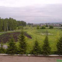 Вид с крыши, Агинское