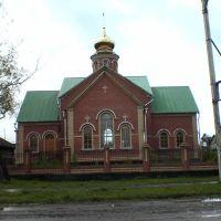 Церковь, Агинское