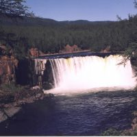Бельдунчанский водопад, Аскиз