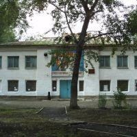 Большой зал, Ачинск