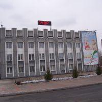 Цифровое табло, Ачинск