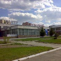 Торговый центр, Ачинск