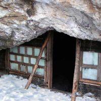 Арка. Вход в пещеру., Балахта