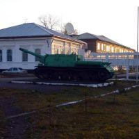 Танк в Курагино, Белый Яр