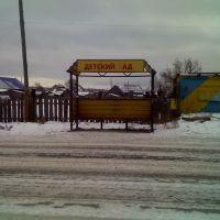 становка транспорта в Курагино, Белый Яр