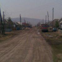 ул.Маяковского, Белый Яр