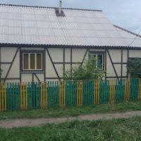мой дом, Белый Яр