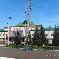 Вокзал, Боготол