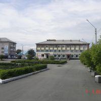 Центр, Боготол