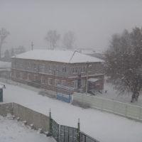 Боготольская дистанция электроснабжения, Боготол