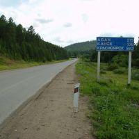 Дорога из села, Богучаны