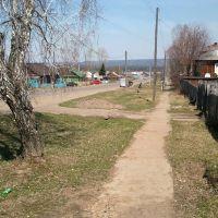 улица Кирова, Большая Мурта