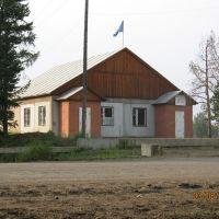 поселковая администрация ВАНАВАРЫ, Ванавара