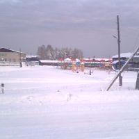Детская площадка, Ванавара