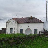 Верхнеимбатск, почта, Верхнеимбатск