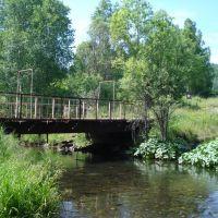 река Базыр, Горячегорск