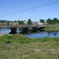 Most cherez reku Usolku, Дзержинское
