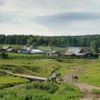 Derevnya, Дзержинское