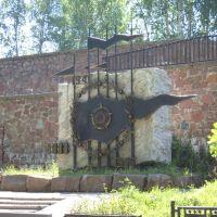Monument to the Fallen, Дивногорск