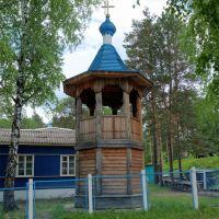 Колокольня храма иконы Божией Матери Знамения, Дивногорск