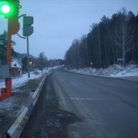 Студенческий проспект, Дивногорск