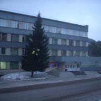 Администрация города, Дивногорск