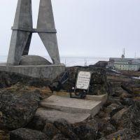 Памятник героям-североморцам., Диксон