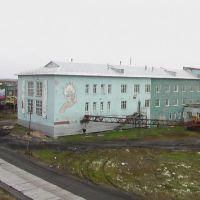 поселковая больница, Диксон