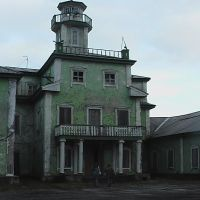 Старое здание порта Диксон, Диксон