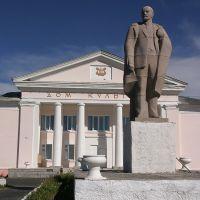 Lenins monument in Dudinka town. (Памятник Ленину на главной площади города Дудинка.), Дудинка