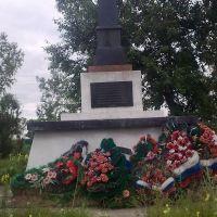 Памятник, Енисейск