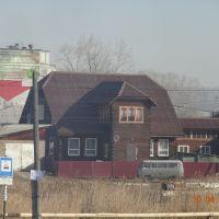 Дом возле вокзала, Заозерный