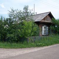 Домик в деревне, Заозерный